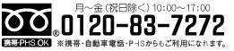 0120837272